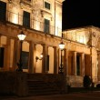 Old british government house, Corfu, Greece — Stock Photo #8475005