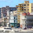 Havana cityscape — Stock Photo #8775628