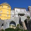 Pena National Palace III, Portugal - Stock Photo