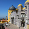 Pena National Palace I, Portugal - Stock Photo