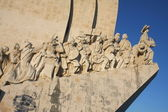 Monument to the Discoveries detail — Stock Photo