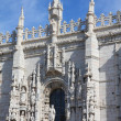 Monastery of the Hieronymites III, Belem, Lisbon — Stock Photo
