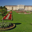 Schonbrunn palace and gardens at Vienna - Austria — Stock Photo