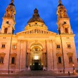 Royalty-Free Stock Photo: Night view of St Stephen Basilica - Hungary Budapest