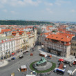 Prague,capital of czech repulic, with its palaces, bridges and castles — Stock Photo