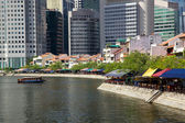Boat Quay — Stock Photo