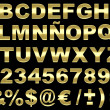Stock Photo: 3d brushed gold alphabet isolated