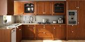 Interior design kitchen — Stock Photo