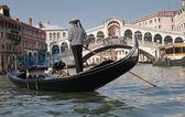 威尼斯大运河 — 图库照片