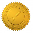 Satisfaction Guaranteed Gold Seal — 图库照片