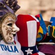 Stock Photo: Souvenirs of Venice