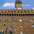 The Palazzo Vecchio, Florence - Stock Photo