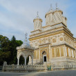 Curtede Arges Monastery — Stock Photo #8866654