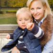 Attractive young mom and son portrait. — Stock Photo #10603470