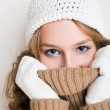 Getting cold... — Stock Photo #8189067