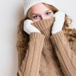 Getting cold... — Stock Photo #8189076