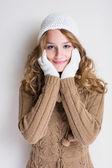 Frio do inverno está chegando. — Foto Stock