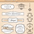 Baroque antique styled vector set. — Stock Vector