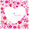 Stock Vector: Valentine`s Day postcard