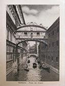 Vintage carte postale avec gondole sur le Grand Canal à Venise (Italie) — Photo