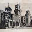 """ITALY - CIRCA 1910: A picture printed in Italy shows image of Palazzo L`Arsenale in Venice, Vintage postcards """"Italy"""" series, circa 1910 — Stock Photo"""