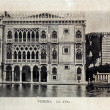 "ITALY - CIRCA 1910: A picture printed in Italy shows image of Palazzo Ca`d`Oro in Venice, Vintage postcards ""Italy"" series, circa 1910 — Stock Photo #9423900"