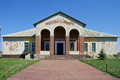 Country club architektury radzieckiej — Zdjęcie stockowe