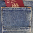 Stock Photo: Passport in your pocket