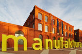 Manufaktura, Lodz — Stock Photo