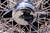 Jaguar XK 120 — Stock Photo