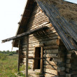 Stock Photo: Ancient house in country side