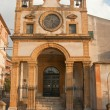 Church of SS. Salvatore alla Torre in Cefalu, Sicily, Italy — Stock Photo