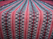 Color rug — Stock Photo