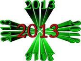 2013 3d — Stock Vector