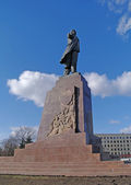 Monument to Vladimir Lenin . — Stock Photo