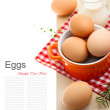 Stock Photo: Fresh brown eggs