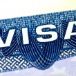 Stock Photo: United States Visa