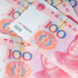 Chinese money currency — Stock Photo