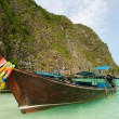 Thailand Boat - Photo