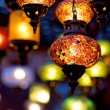 Stock Photo: Hanging lamps