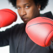 Defence boxing — Stock Photo #10058652