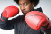 Defence boxing — Stock Photo