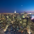 New York City at night — Foto de Stock