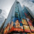 Time Square in New York City — Stock Photo #10426718