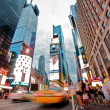 Evening Traffic at Time Square in New York City — Stock Photo #10426899