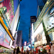 Time Square — Stock Photo