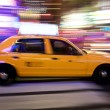 Yellow Cab New York — Stock Photo