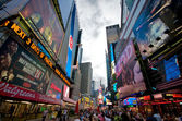 New York Time Square — Stock Photo