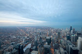 Sears Tower View Chicago — Stock Photo