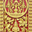 Royal symbol in Cambodia — Stockfoto #10461871